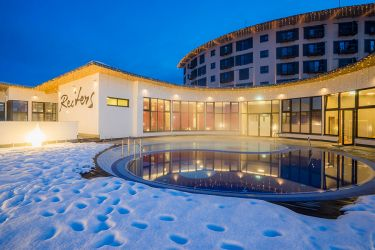Allegria Resort Stegersbach by Reiters ****
