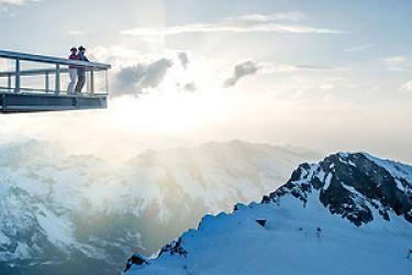 Skispaß in Kaprun: Eine Nacht geschenkt!